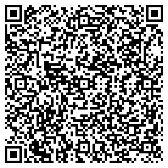 QR-код с контактной информацией организации ТУРБОСОЛЯРИЙ