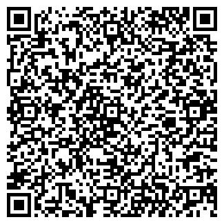 QR-код с контактной информацией организации САББО