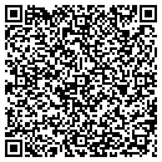 QR-код с контактной информацией организации САБО, ТОО