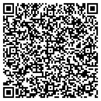 QR-код с контактной информацией организации ОТЖИ