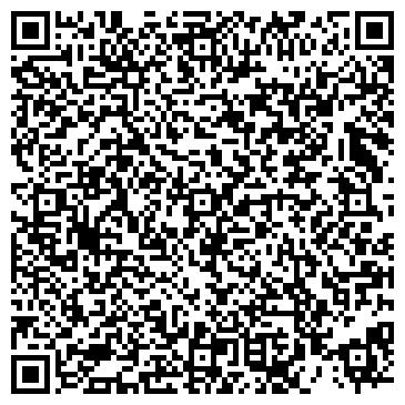 QR-код с контактной информацией организации ЗАВОД РЕМОНТНО-МЕХАНИЧЕСКИЙ Г.БОРИСОВСКИЙ ОАО