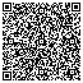 QR-код с контактной информацией организации РЕГУЛ