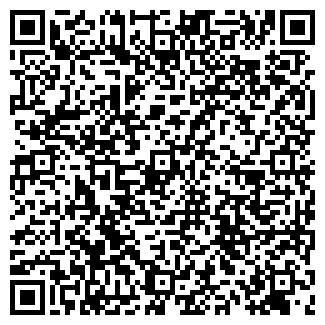 QR-код с контактной информацией организации МАНСАРДА