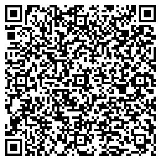 QR-код с контактной информацией организации БЛОКСТРОЙ
