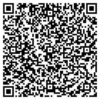 QR-код с контактной информацией организации КАСКАД ООО