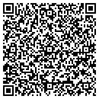 QR-код с контактной информацией организации КАФЕ-БАР ОРХИДЕЯ