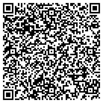 QR-код с контактной информацией организации СОЮЗПРОММОНТАЖ, ОАО