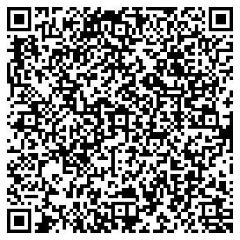 QR-код с контактной информацией организации ПОИСК КООПЕРАТИВ