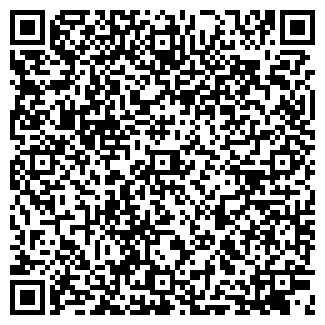 QR-код с контактной информацией организации АРТ-ФОТО