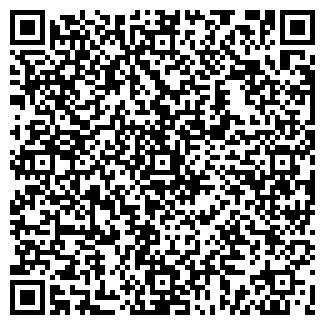 QR-код с контактной информацией организации DRAGON