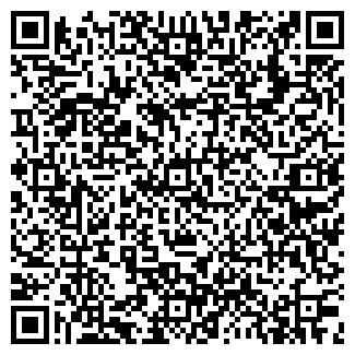 QR-код с контактной информацией организации КОНСТАНТА ПЧУП