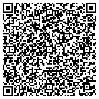 QR-код с контактной информацией организации ПОДДЕРЖКА, ООО
