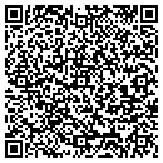 QR-код с контактной информацией организации КРЕО-ПРОДУКТ ООО