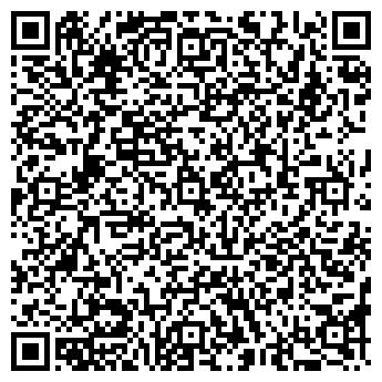 QR-код с контактной информацией организации ПУНКТ ПРОКАТА № 4