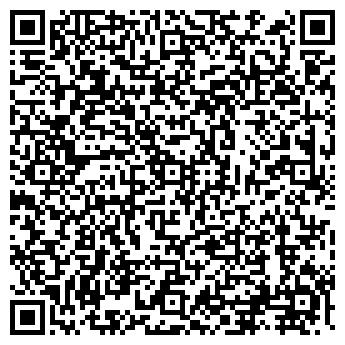 QR-код с контактной информацией организации ПУНКТ ПРОКАТА № 10