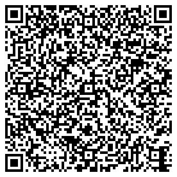QR-код с контактной информацией организации ОДНАЖДЫ