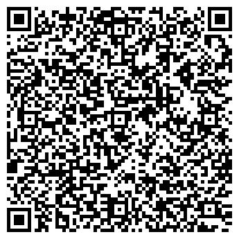 QR-код с контактной информацией организации СТУДИЯ ЗВУКОЗАПИСИ