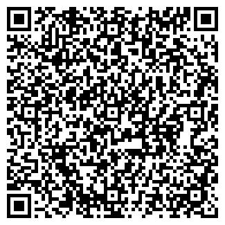 QR-код с контактной информацией организации НОВОЕ ПОКОЛЕНИЕ