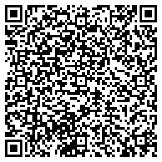 QR-код с контактной информацией организации ЭДА