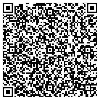 QR-код с контактной информацией организации ГОРОДСКАЯ ФИЛЬМОТЕКА