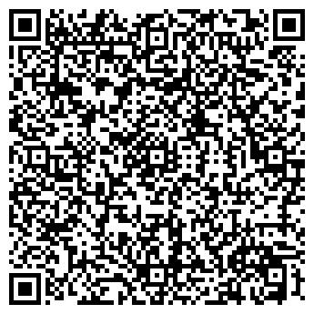 QR-код с контактной информацией организации ШКОЛА № 249