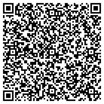 QR-код с контактной информацией организации МАСТРЕСКАЯ ТОО ВРЕМЯ