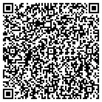 QR-код с контактной информацией организации ООО УНР-17