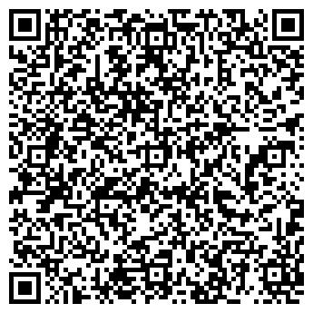 QR-код с контактной информацией организации ВЭМЗ-СЕРВИС, ООО