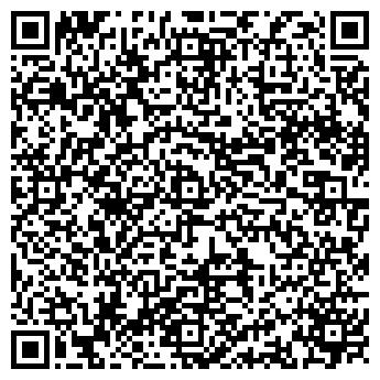 QR-код с контактной информацией организации ООО КРИСТАЛЛ-КЛИНИНГ КОМПАНИЯ