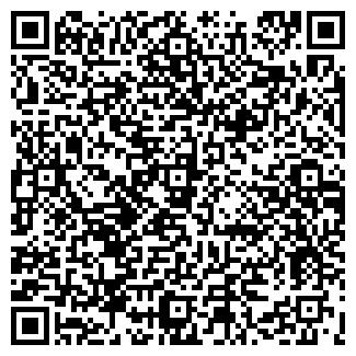 QR-код с контактной информацией организации СУДЬБА