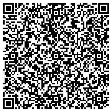 """QR-код с контактной информацией организации ООО """"Данила - Мастер"""" Владимир"""