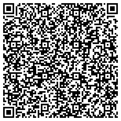 QR-код с контактной информацией организации ВЗРОСЛАЯ ПОЛИКЛИНИКА КЛИНИЧЕСКОЙ ОБЛАСТНОЙ БОЛЬНИЦЫ