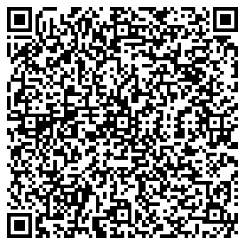 QR-код с контактной информацией организации ДАЙМОНД ДЕНТ