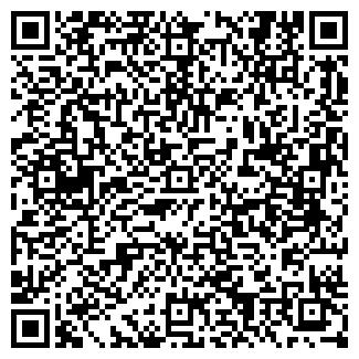 QR-код с контактной информацией организации НОСТРО ОДО