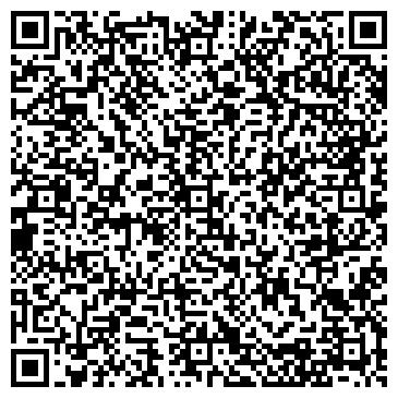 QR-код с контактной информацией организации СТОМАТОЛОГИЧЕСКАЯ ПОЛИКЛИНИКА № 3