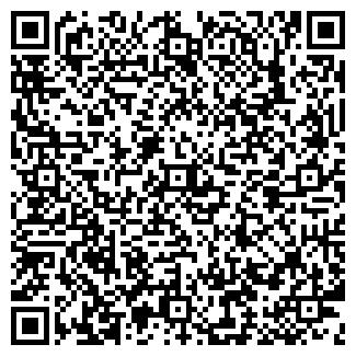 QR-код с контактной информацией организации АПТЕКА № 41