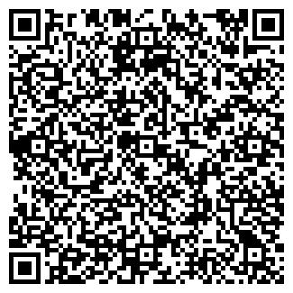 QR-код с контактной информацией организации АПТЕКА № 156