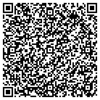 QR-код с контактной информацией организации ПЕЛЕНГ-СЕРВИС ТТУП