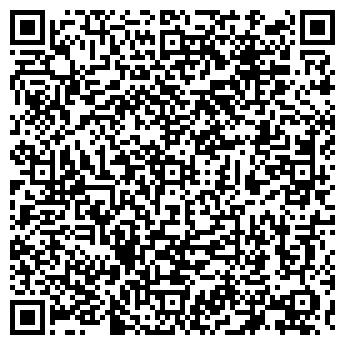QR-код с контактной информацией организации АПТЕЧНЫЙ ПУНКТ № 6