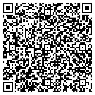 QR-код с контактной информацией организации МИТРЕЯ