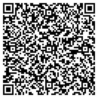 QR-код с контактной информацией организации ПМК 199 ДУП