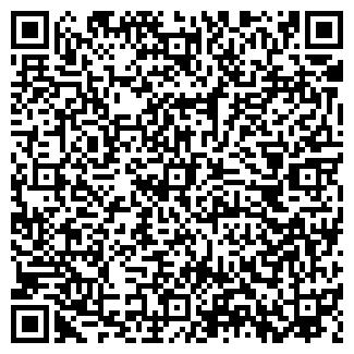 QR-код с контактной информацией организации ПОЛЫМЯ ООО