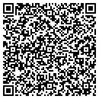 QR-код с контактной информацией организации ЗООВЕТСНАБ