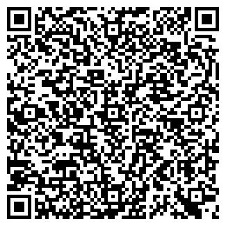 QR-код с контактной информацией организации ООО ЭИР ХОУМ