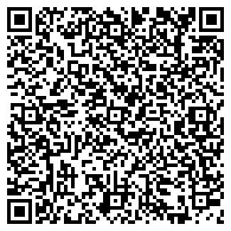 QR-код с контактной информацией организации ПРОМСБЫТ ОДО