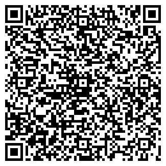 QR-код с контактной информацией организации ВАЛДАЙ