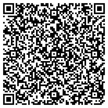 QR-код с контактной информацией организации ДМИТРИЕВСКИЙ СОБОР