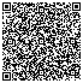 QR-код с контактной информацией организации МЕДМАРК СЕРВИС ЛТД.