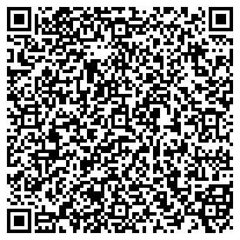 QR-код с контактной информацией организации ГАРАНТ-ВЛАДИМИР, ООО