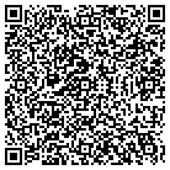 QR-код с контактной информацией организации ВЛАДКОМП КОМПАНИ